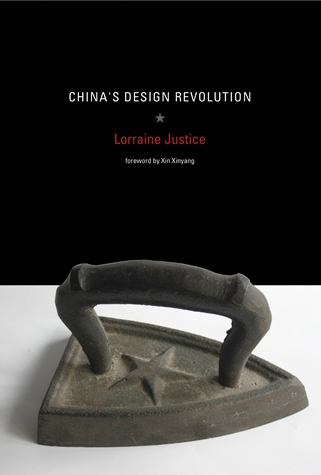 Chinas design revolution the mit press chinas design revolution fandeluxe Choice Image