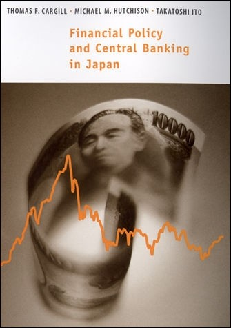 Financial Policy and Central Banking in Japan