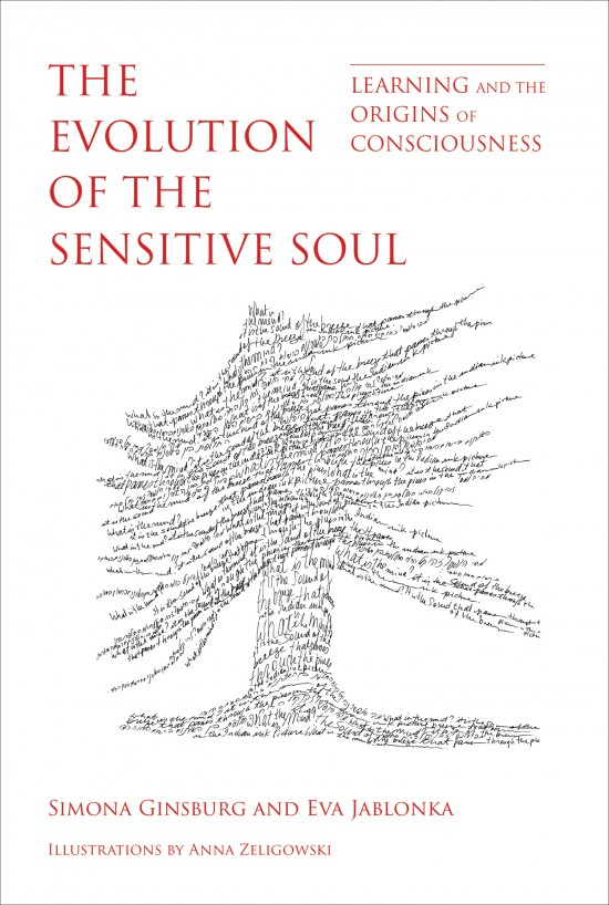 The Evolution of the Sensitive Soul