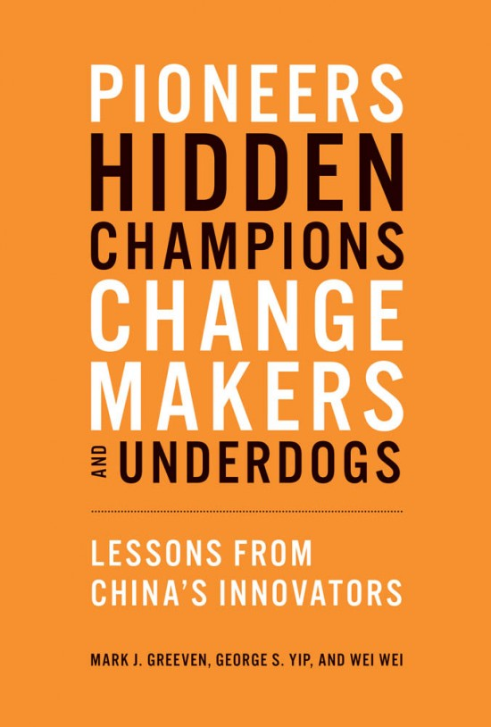 Authors@MIT | George Yip: Pioneers, Hidden Champions, Changemakers, and Underdogs @ The MIT Press Bookstore