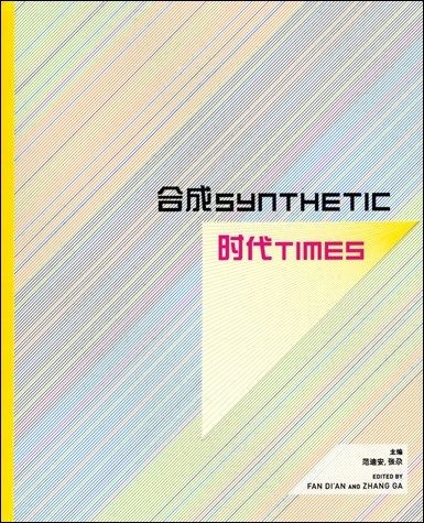 Synthetic Times
