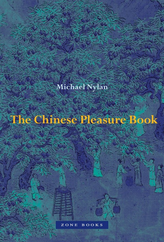 The Chinese Pleasure Book