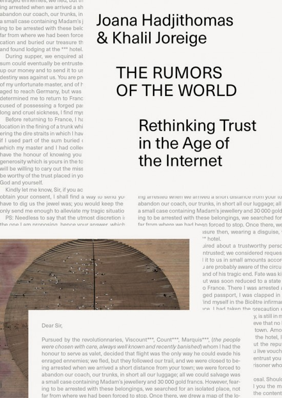 The Rumors of the World