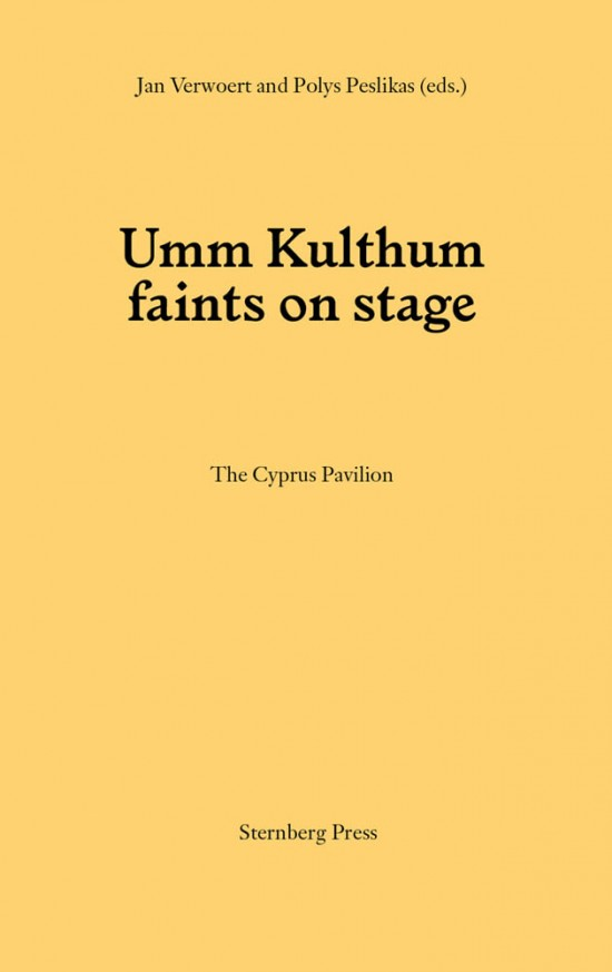 Umm Kulthum faints on stage