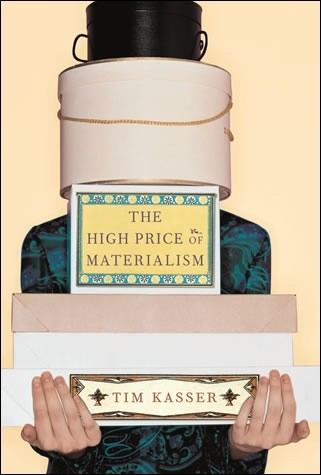 High book value low price share